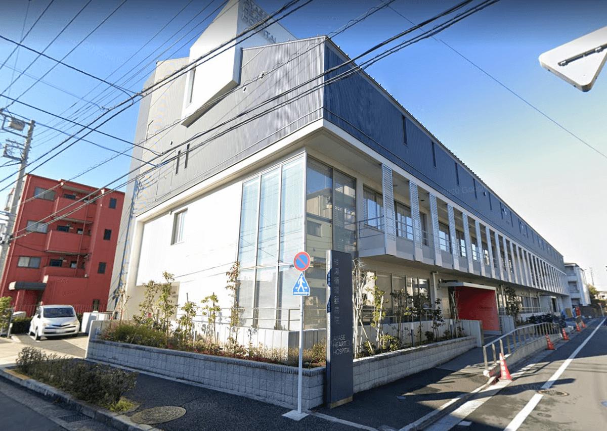 【東京都足立区】綾瀬循環器病院