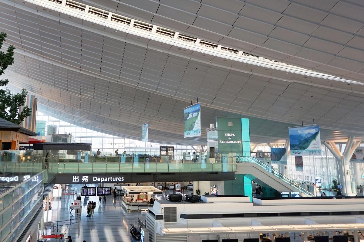 【東京都大田区】東京検疫所東京空港検疫所支所