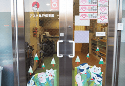 【東京都江東区】アスク亀戸保育園
