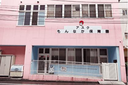 【東京都江東区】アスクもんなか保育園