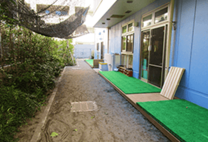 【東京都大田区】アスク久が原保育園