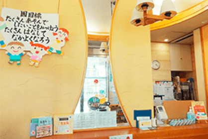 【東京都港区】アスク汐留保育園