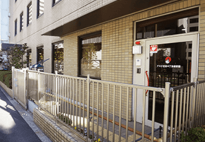 【東京都港区】アスク芝浦4丁目保育園
